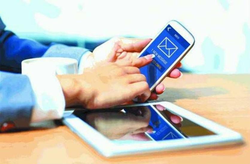 राजधानी में अब मोबाइल एप से होगी टैंकर वितरण की मॉनिटरिंग, जलदाय विभाग जल्द करेगा लागू