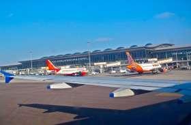 देश के इन पांच बड़े हवाई अड्डों पर चलेगा अडानी का राज, एविएशन सेक्टर में भी रखा कदम