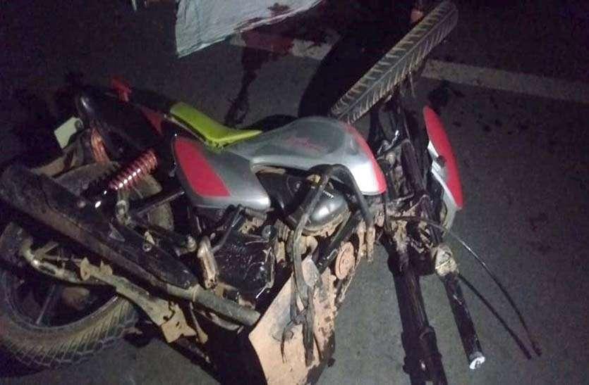 ट्रक ने मारी बाइक को टक्कर, एक की मौत दूसरा गंभीर घायल