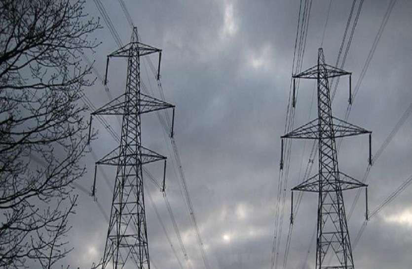 बिजली कनेक्शन क्या कटा, संकट में 9 बहिनों की पढ़ाई, जानें पूरा मामला