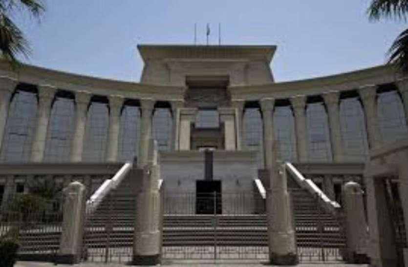 मिस्र कोर्ट ने यूएन की आलोचनाओं को नाकारा, कहा- उचित प्रक्रिया के तहत दोषियों को मिली सजा