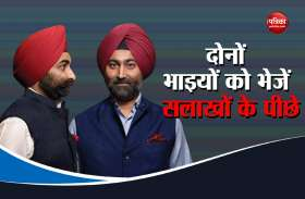 Fortis Brothers Malvinder And Shivinder Singh Hindi News