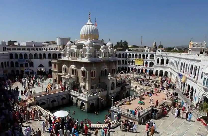 पुलवामा हमले के बाद भारत को खुश करने की कोशिश! बैसाखी पर 3000 सिखों को वीजा देगा पाकिस्तान