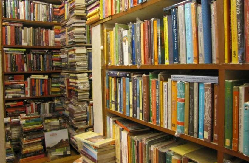 बच्चों की किताबों पर कमीशन का काला खेल, जिले में एक वर्ष में 7 से 20 करोड़ रुपए तक की दलाली
