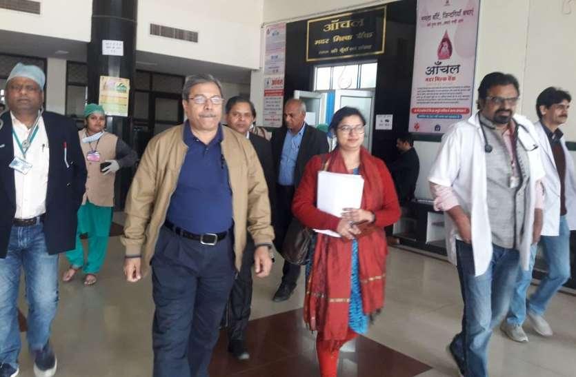 परिवार कल्याण की केन्द्रीय टीम ने दिए निर्देश, मातृ एवं शिशु संस्थान के निरीक्षण में देखी व्यवस्थाएं