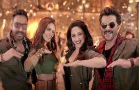 अजय देवगन की 'टोटल धमाल' शामिल हुई 200 करोड़ के क्लब में