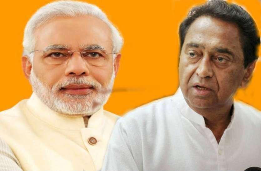 कमलनाथ ने पीएम मोदी को किया 'चैलेंज', कहा- हिम्मत है तो साध्वी को पार्टी से बाहर निकालें