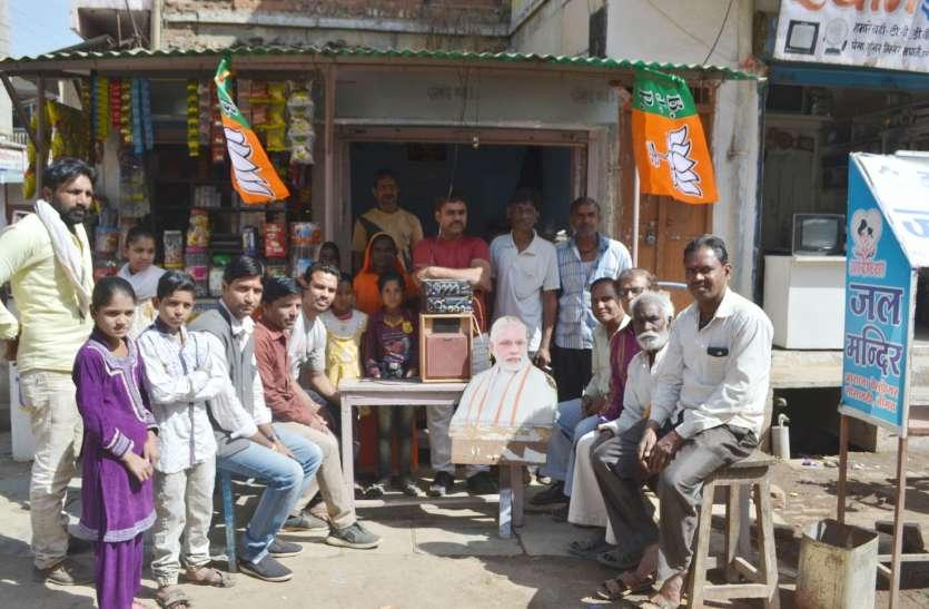 video किसानों ने सुनी प्रधानमंत्री मोदी जी को मन की बात
