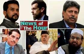 NEWS OF THE HOUR: सोशल मीडिया पर सख्ती से लेकर वर्ल्ड कप पर कपिल देव के बयान तक 5 बड़ी ख़बरें