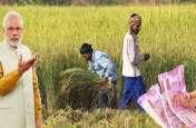 वीडियो : किसानो के खिले हुए चेहरे बता रहे 2019 चुनाव के नतीजों के आसार