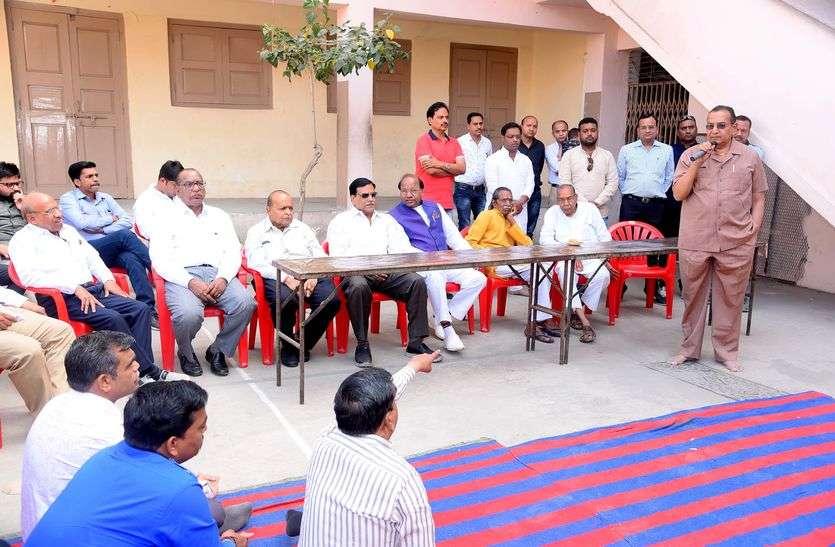 इस जिले में होगा अत्याधुनिक परिचय सम्मेलन, पढ़े पूरी खबर