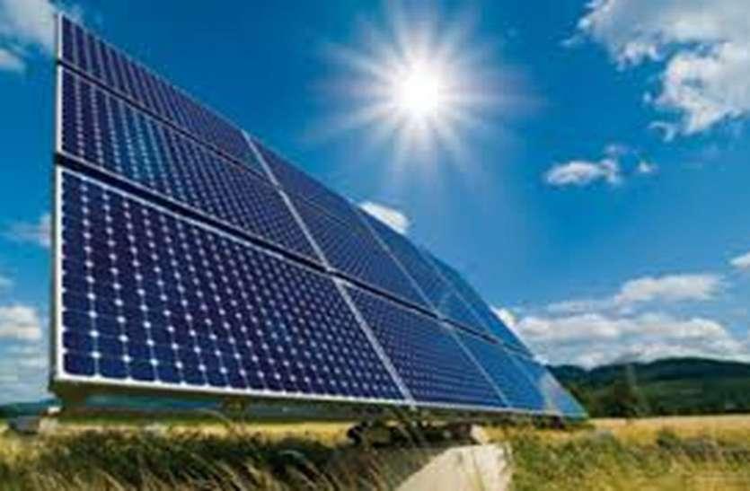 सोलर ऊर्जा के सब्सिडी उपकरण नहीं देने पर रोष