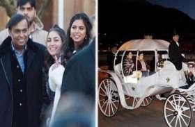 स्विट्जरलैंड में हुई आकाश अंबानी और श्लोका मेहता की बैचलर पार्टी, आज होगी शादी देखें तस्वीरें