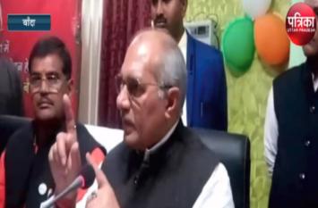 लोकसभा चुनाव से पहले सिंचाई मंत्री ने कुछ इस तरह गिनाई बीजेपी सरकार की उपलब्धियां, देखें वीडियो