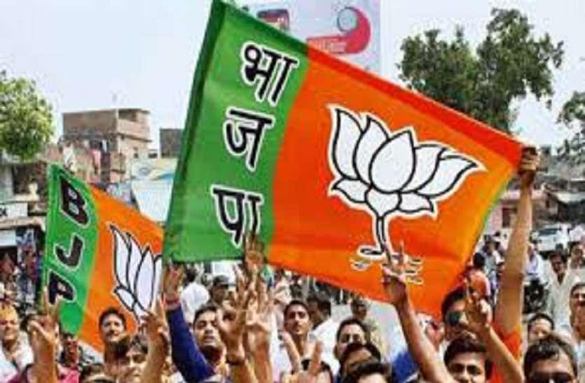 यूपी में भाजपा आज ले रही लोकसभा चुनाव में विजय का संकल्प, जानिए क्या होने जा रहा