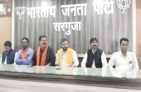 भाजयुमो प्रदेशाध्यक्ष ने बताया कांग्रेस को विधानसभा चुनाव में इस वजह से मिली इतनी बड़ी जीत