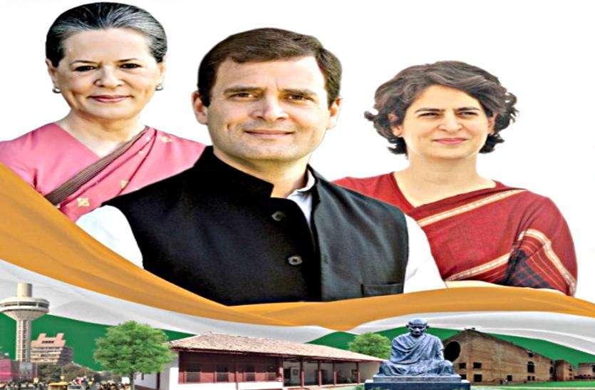 जन संकल्प रैली से गुजरात में होगा चुनाव प्रचार का आगाज