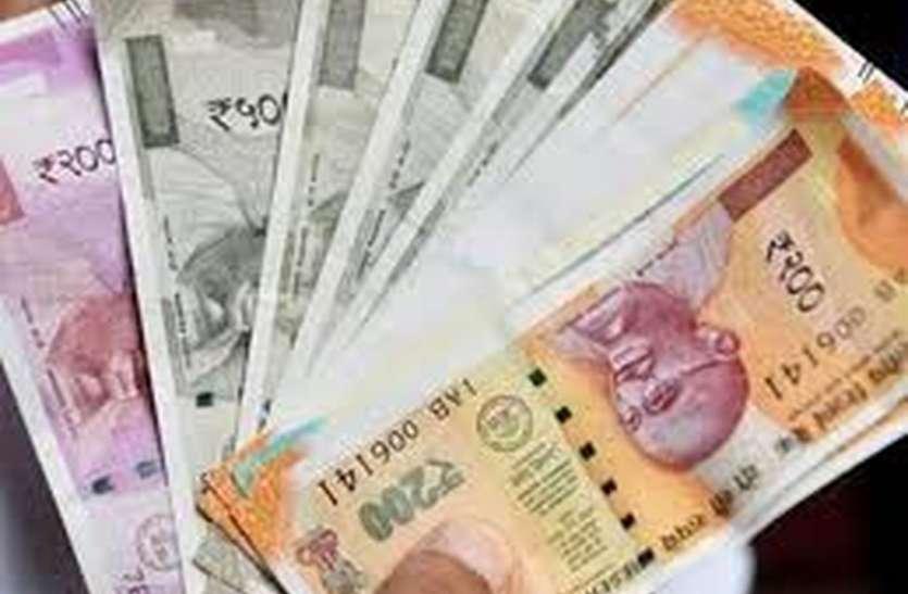रतलाम में नकली नोट के सौदागर: प्रिंटर से नकली नोट छापकर चला रहे थे बाजार में
