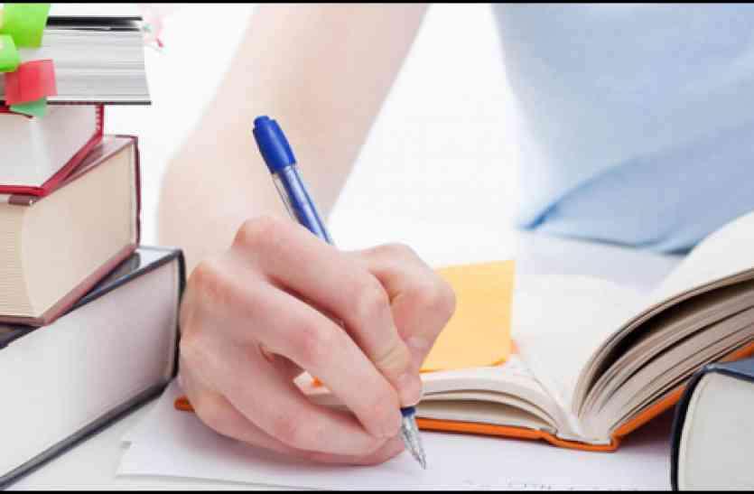 एक दिन दो प्रतियोगी परीक्षाएं, परीक्षार्थी असमंजस में