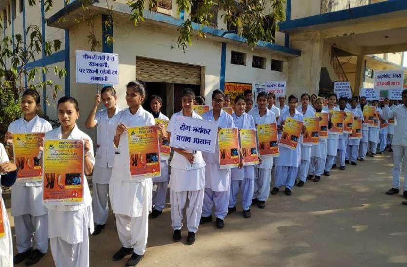 PHOTO'S में देखें इस बीमारी से बचाओ के लिए छात्राओं ने दिया गजब का संदेश