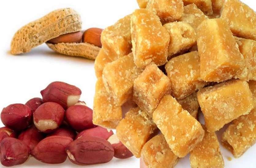 कब्ज की दिक्कत से हैं परेशान तो रोजाना खाएं गुड़ मूंगफली, ये भी होंगे फायदे