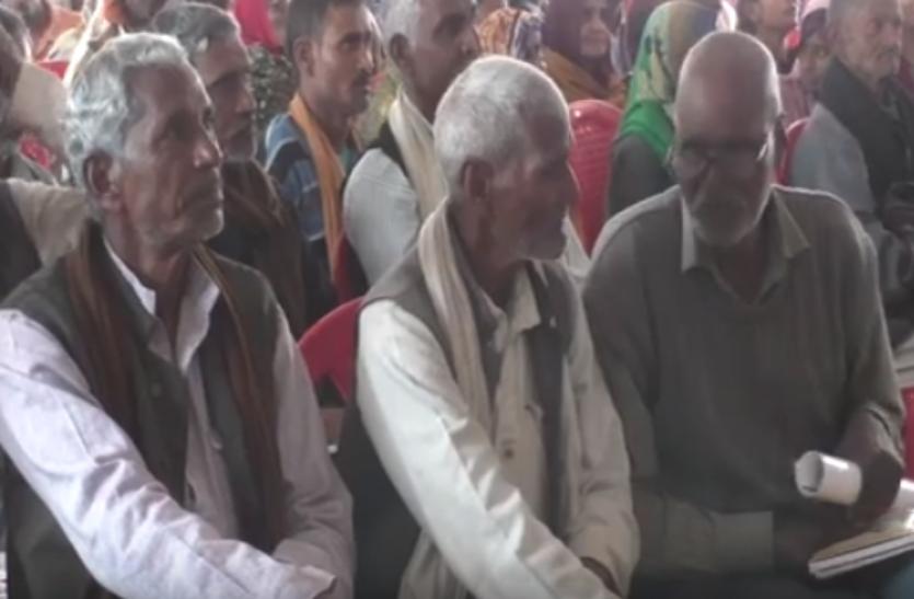 किसान सम्मान निधि योजना का हुआ शुभारंभ, प्रमाण-पत्र पाकर किसानों के खिल उठे चेहरे