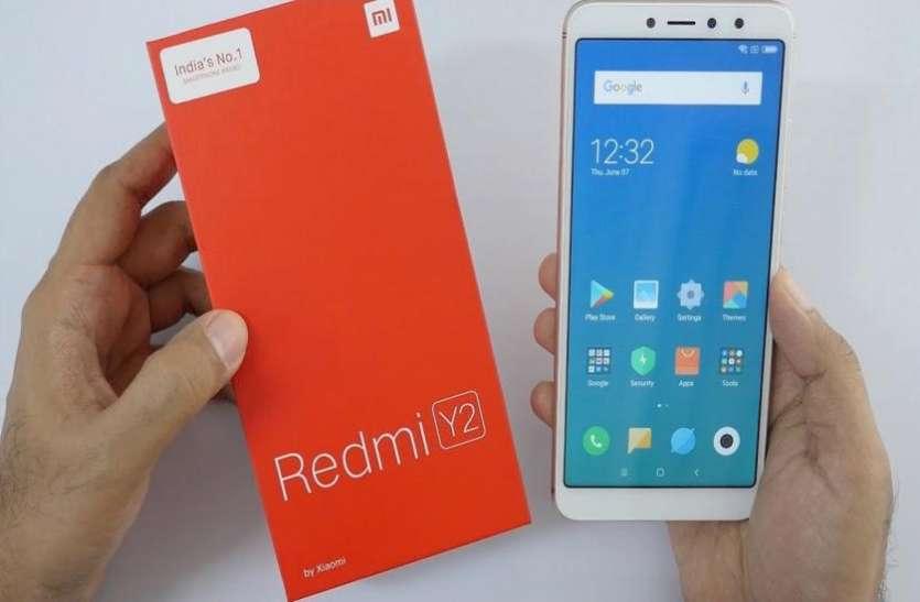 Xiaomi के इन स्मार्टफोन्स की कीमत में हुई कटौती, जानें फीचर्स