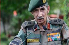 पाकिस्तान की ओर से लगातार किए जाने वाले हमलों का करारा जवाब देना जरूरी था- रिटायर्ड लैफ्टिनेन्ट जनरल दीपेन्द्र सिंह हुड्डा