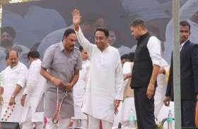 मुख्य मंत्री कमल नाथ जी का इंदौर में कार्यक्रम