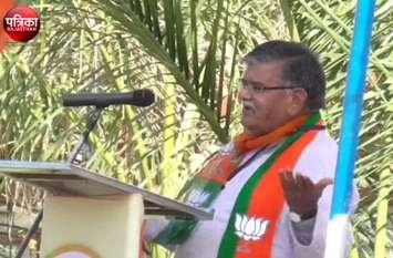 Video : पूर्व गृहमंत्री गुलाबचंद कटारिया ने राफेल पर राहुल गांधी को घेरा, बोले- राफेल यानी राहुल फेल और...