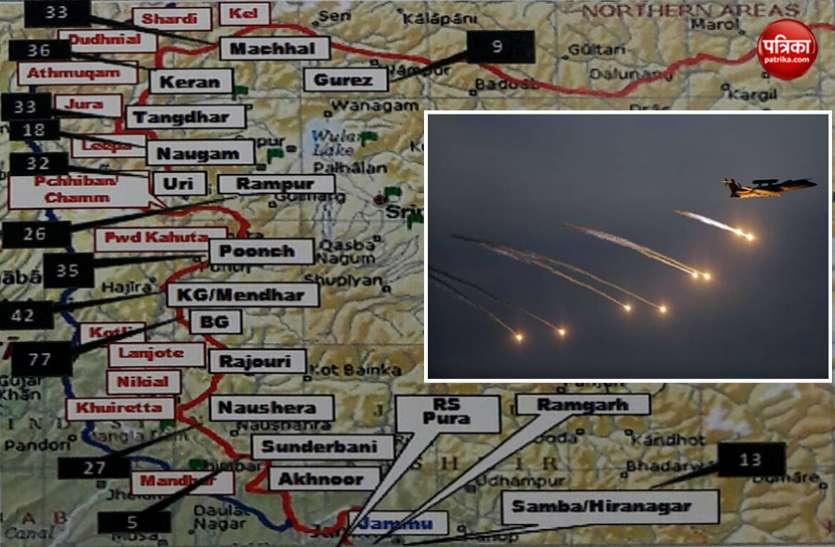 पुलवामा का बदला: भारतीय वायुसेना ने PoK में की बड़ी स्ट्राइक, जैश के सोते हुए 300 आतंकियों को दी मौत की नींद