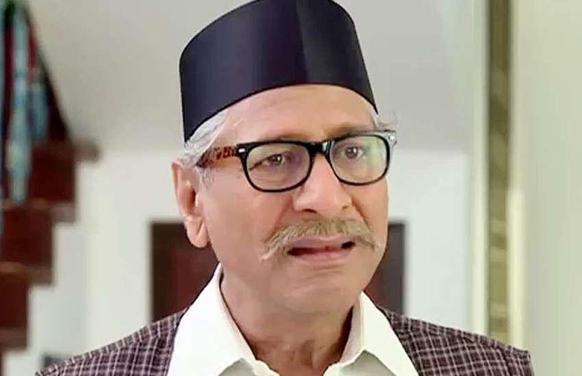 rajendra-gupta-play-pm-narendra-modi-father-in-biopic
