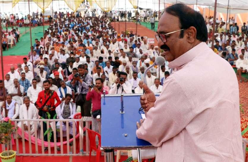 नरसिंहपुर में 884 किसानों के 2.86 करोड़ के फसल ऋण माफ