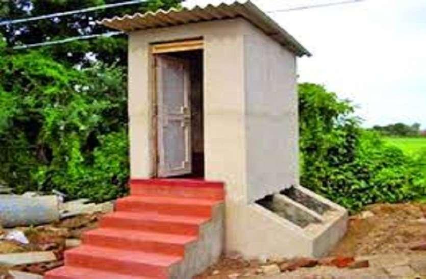 पैसे उधार लेकर बनाया घर में शौचालय, अब नपा कर रही राशि देने से इंकार