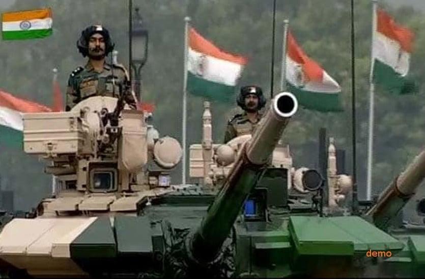 मध्यप्रदेश केे इस शहर में बनेगी 'शारंग' तोप, भारतीय सेना को मिलेगी और मजबूती