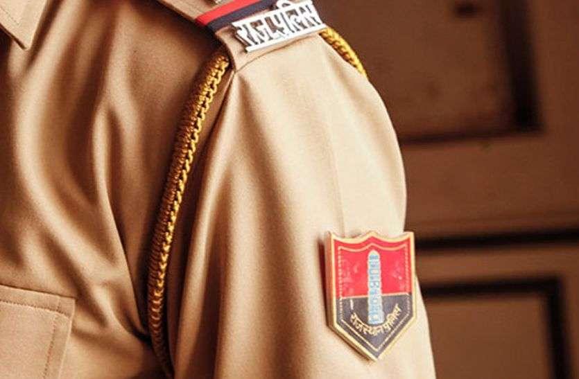 उदयपुर जिले के 21 थानाधिकारी बदले, अब इन थानों की कमान इन पुलिस अधिकारियों के हाथ...