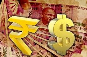 डॉलर के मुकाबले रुपए में कमजोरी, चीनी यूआन में आई तेजी