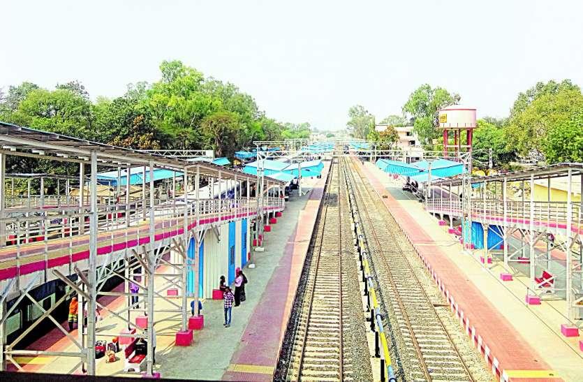छिंदवाड़ा मॉडल रेलवे स्टेशन को है इस सुविधा की सबसे बड़ी दरकार