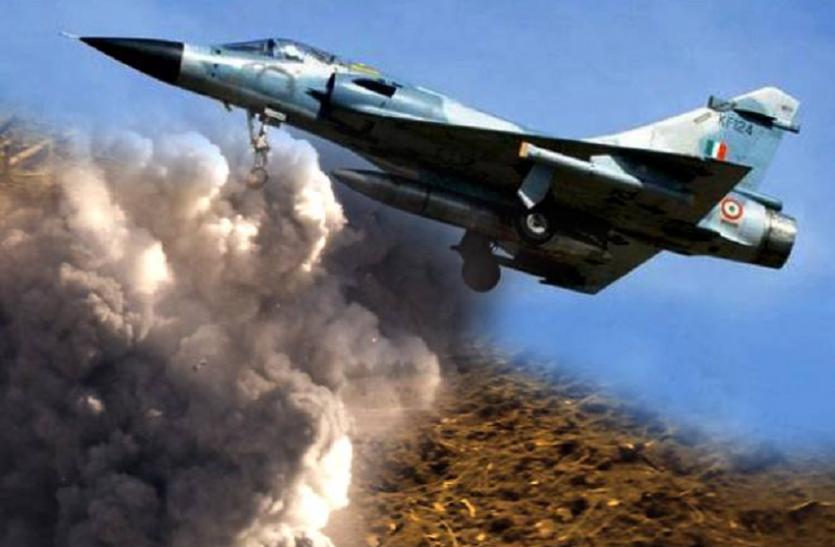 India air strikes : Video बार्डर पर तैनात आर्मी जवान के भाई ने कहा: यह देश है वीर जवानों का...