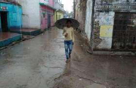 अन्नदाता के माथे पर चिंता की लकीरें,पलटा मौसम हुई बरसात