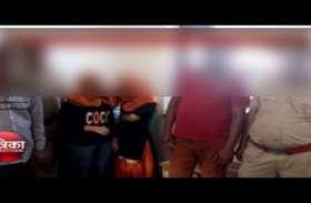 टीवी पर देखी कश्मीर की सुंदरता तो घर से 20 हजार रूपए चुराकर भाग गई दो युवतियां, लेकिन स्टेशन पर हुआ कुछ ऐसा की अब आंख से नहीं रुक रहे आँशु