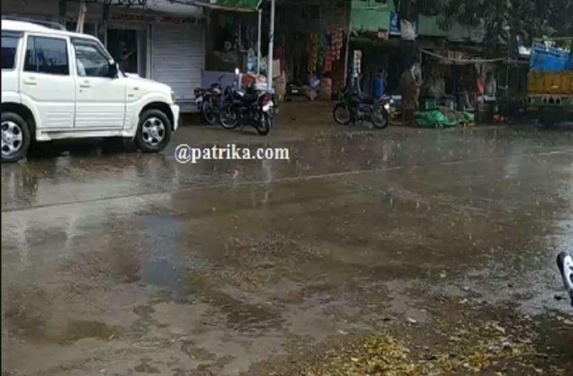 VIDEO : आसपास के क्षेत्र में दोपहर बाद अचानक मौसम ने ली करवट
