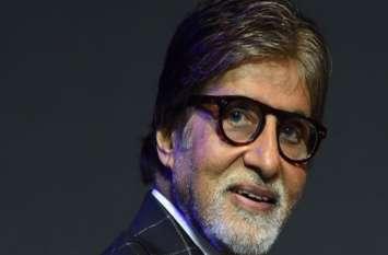 अमिताभ बच्चन ने मैथ के इस सवाल से ली ICC की फिरकी, कहा- प्रणाम गुरुदेव! आप तो...