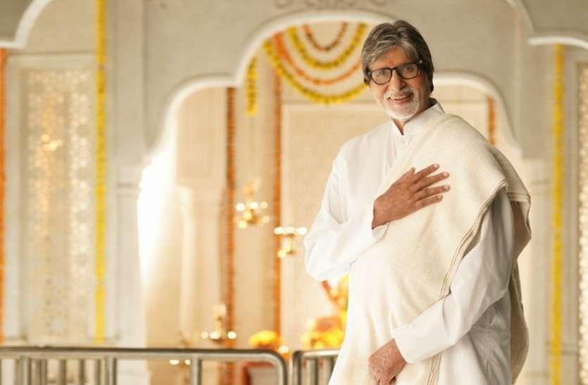 50 साल में पहली बार अमिताभ बच्चन ने बताया अपने गुरू का नाम, शेयर की खास तस्वीर