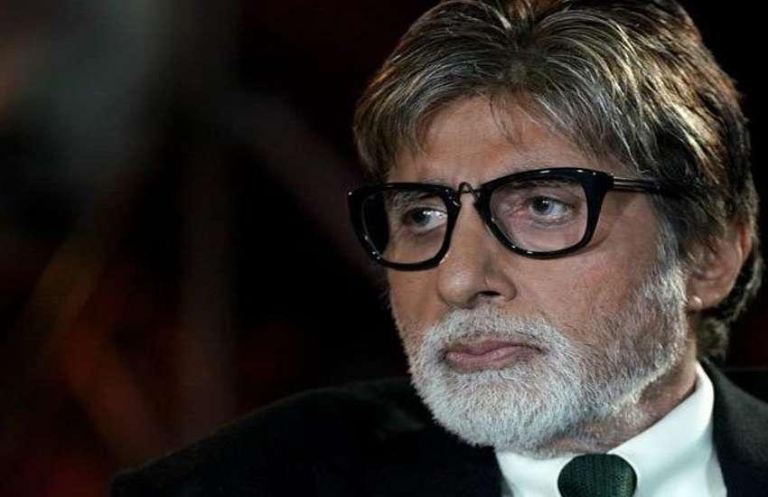 Amitabh Bachchan sad
