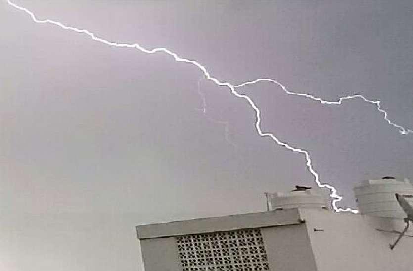 बूंदी में तेज बारिश के साथ कड़की जोरदार बिजली, सर्द हवाओं से हाड़ौती में गलन, दो दिन और रहेगी तेज सर्दी