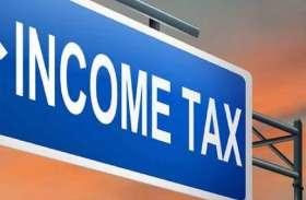 income tax department  : टैक्स चोरी रोकने के लिए जीएसटी नंबर का होगा वैरिफिकेशन