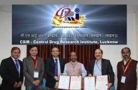 समुद्री जीव और पौधों से विकसित की जाएंगी नई दवाएं, सीडीआरआई ने भारत सरकार से साइन किया एमओयू