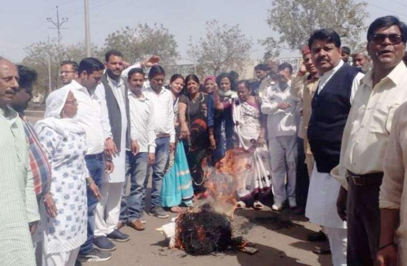 सांसद सुधीर गुप्ता का महिला जिला कांग्रेस कार्यकर्ताओं ने जलाया पुतला