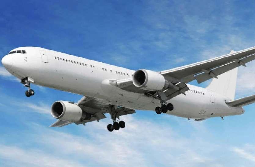 भोपाल से पुणे, कोलकाता, पटना और लखनऊ के लिए हवाई सेवा जल्द